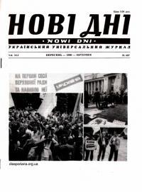 book-19984