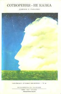 book-19989