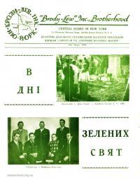 book-19993
