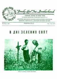 book-19996