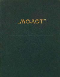 book-20003