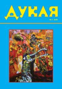 book-20006
