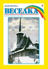 book-20008