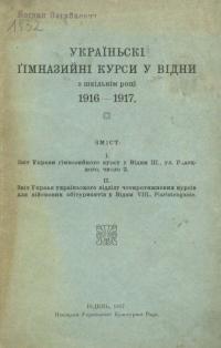 book-20009