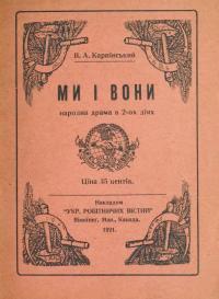 book-2001