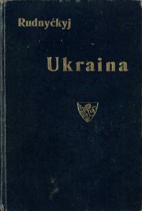 book-20011