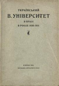 book-20012