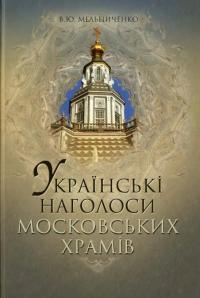 book-20015