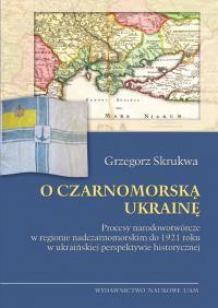 book-20016