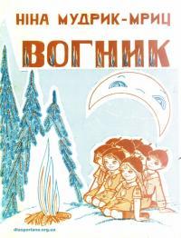 book-20017