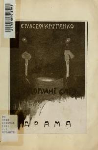 book-2002