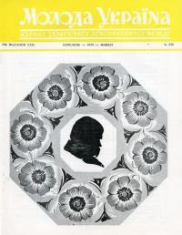 book-20022