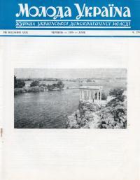 book-20025