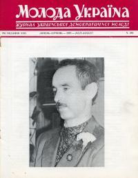 book-20026