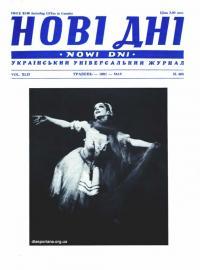 book-20031