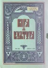 book-20036