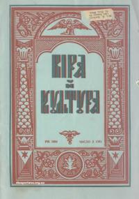 book-20038