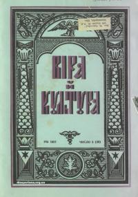 book-20039