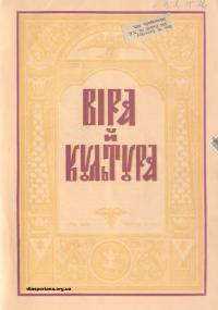 book-20040