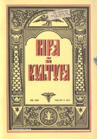 book-20041