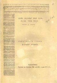 book-20045