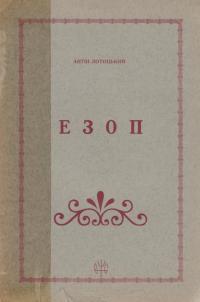book-2005