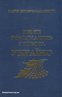 book-20050