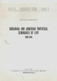 book-20054