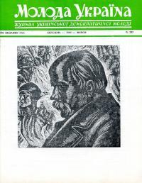 book-20067