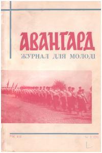 book-20077