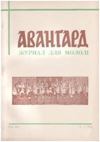 book-20078