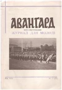 book-20079