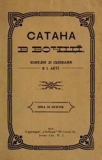 book-2008