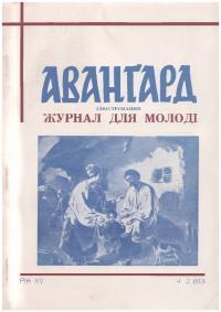book-20080