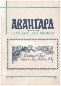 book-20081
