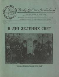 book-20082