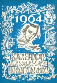 book-20089