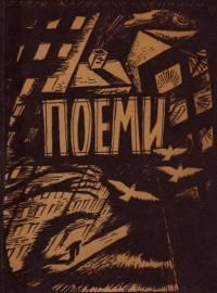 book-2009