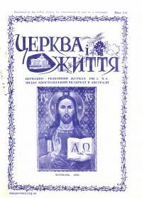 book-20096