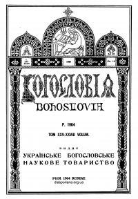 book-20097