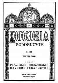 book-20098