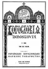 book-20099
