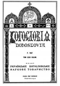 book-20100