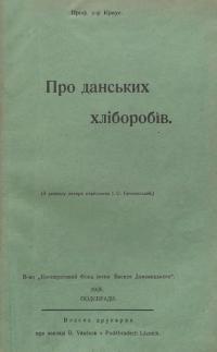 book-20104