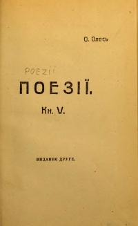 book-2011