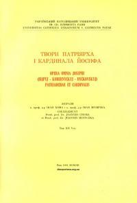 book-20116