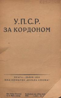 book-20117