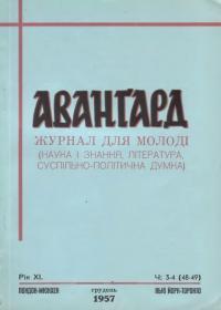 book-20125