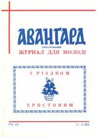 book-20126