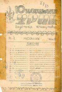 book-20136